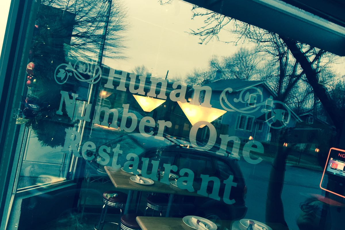 The front window at Hunan Number One