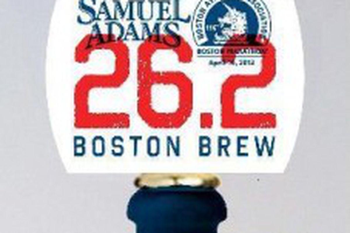 sam 26.2 brew
