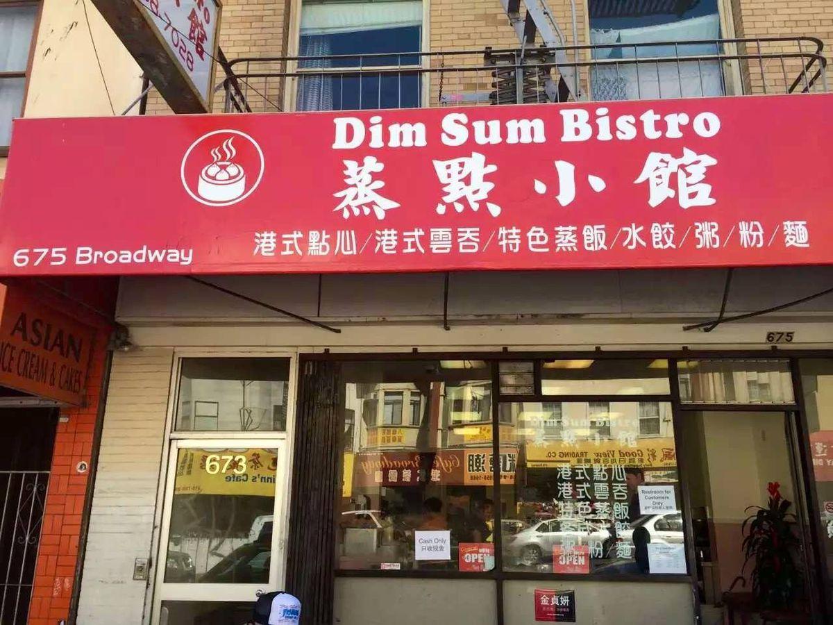 Exterior view of Dim Sum Bistro