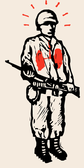 Illustration of a soldier with his lungs highlighted.