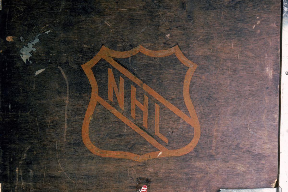 Padlocked NHL Door