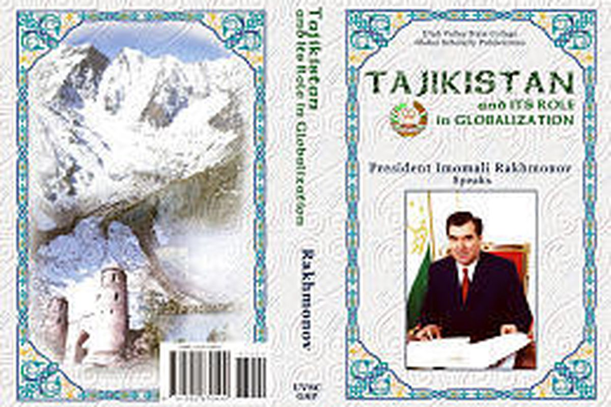 """""""Tajikistan and its Role in Globalization"""" analyzes the country's role in world economy."""