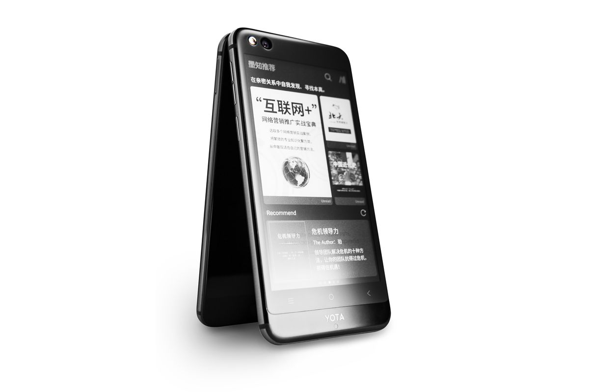 YotaPhone 3 unveiled with bigger dual displays