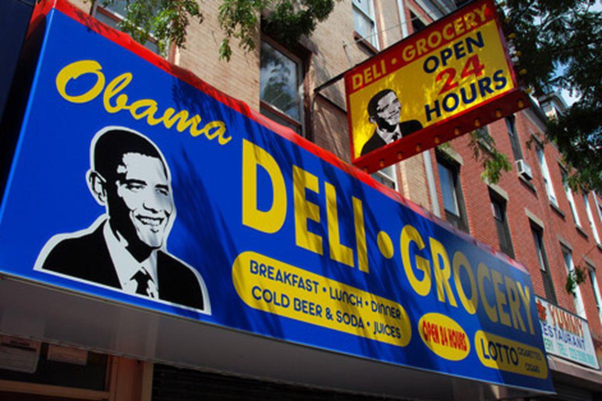 "Image via <a href=""http://www.psfk.com/2009/06/pic-obama-deli.html"">PSFK</a>"