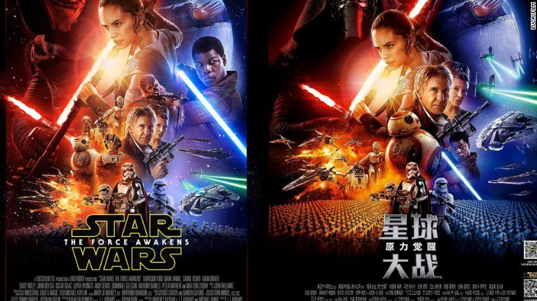 The Chinese promo poster for The Force Awakens leaves out John Boyega, a black actor.