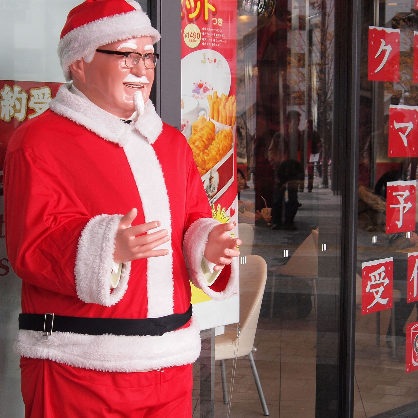 How Kentucky Fried Chicken became Japan\'s favorite Christmas ...