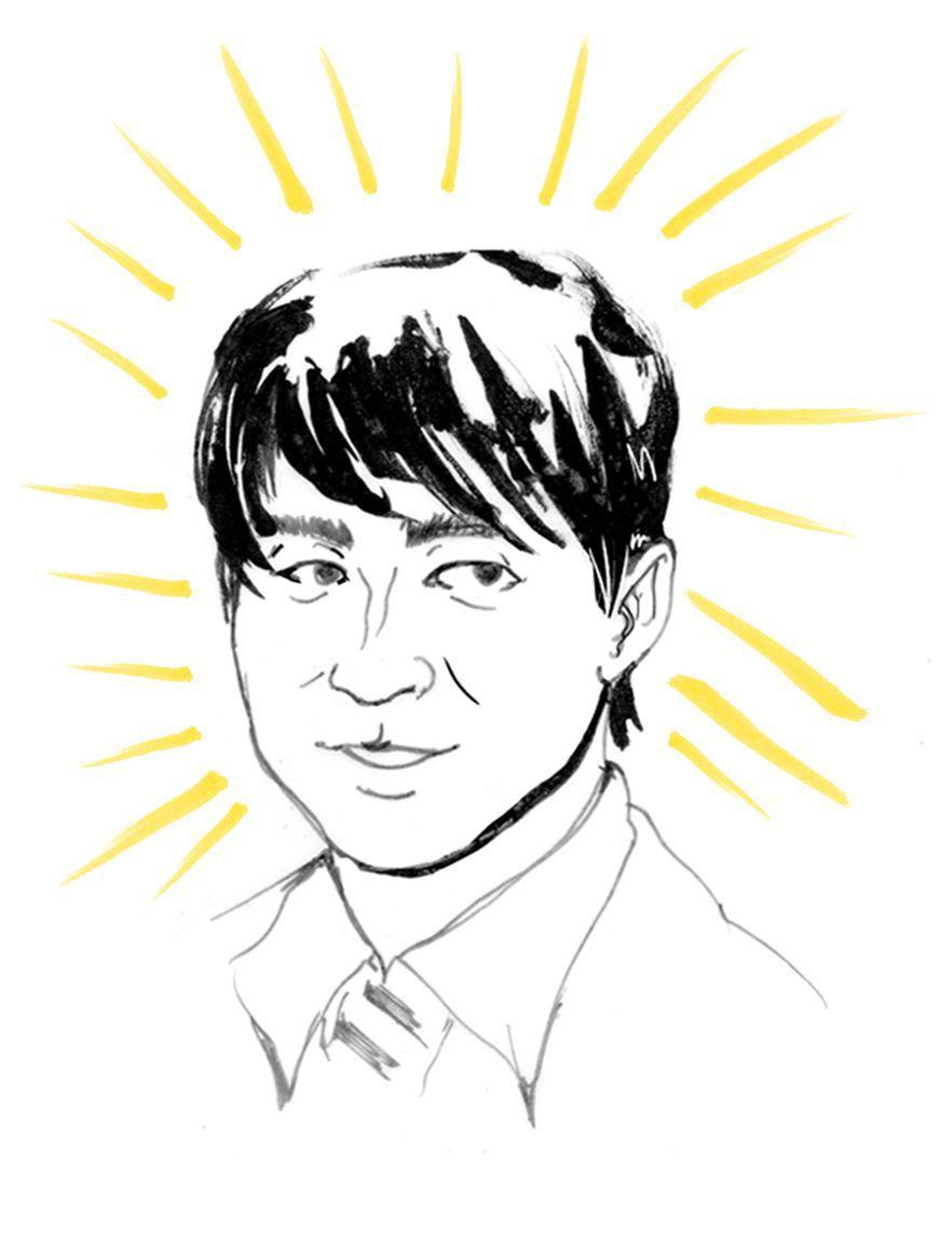 Dr. Chen Portrait, illustrated