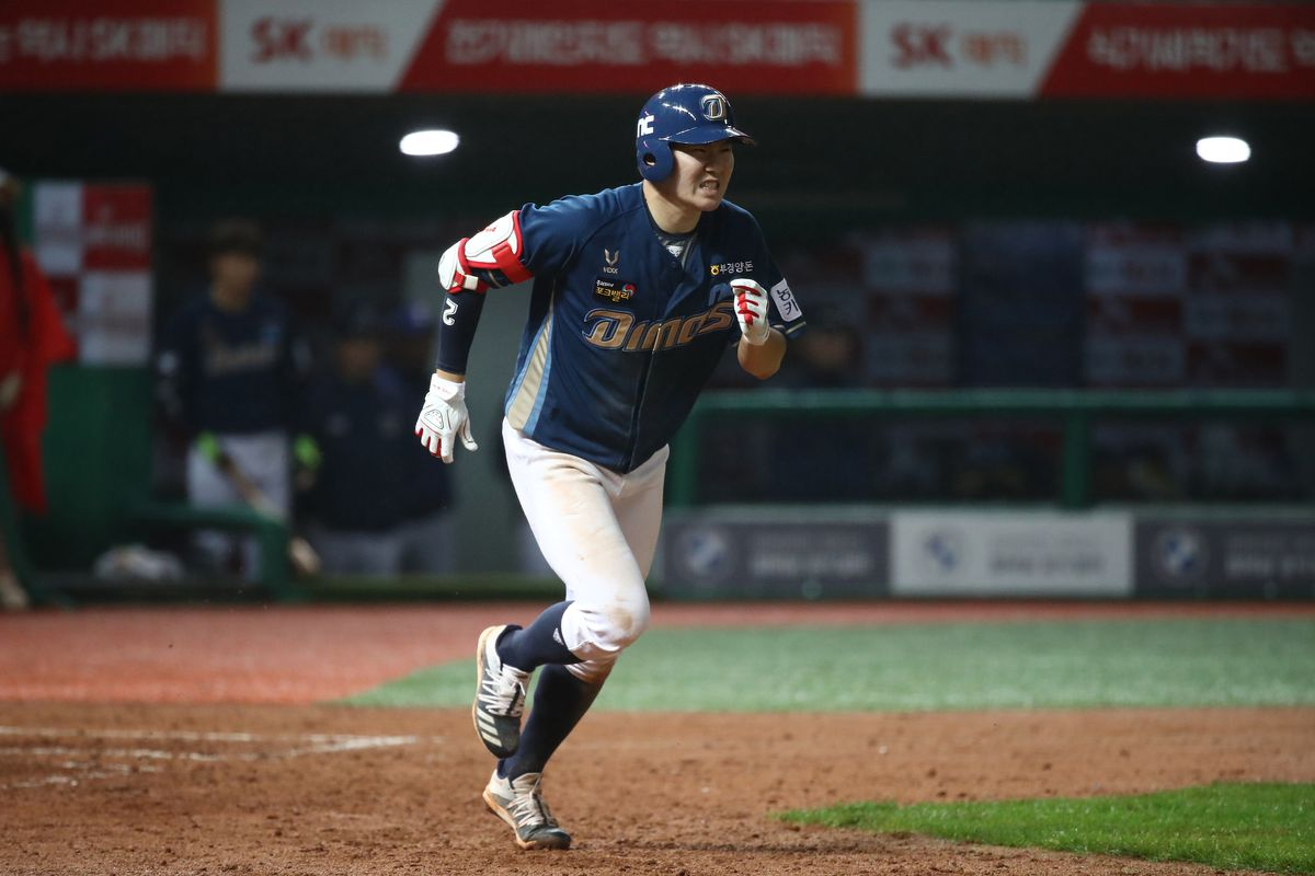 Infielder Park Min-woo of NC Dinos bats in the top of the eighth inning during the KBO League game between NC Dinos and SK Wyverns at the Incheon SK Happy Dream Park on May 15, 2020 in Incheon, South Korea.