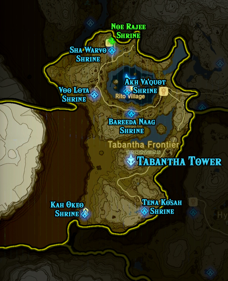 Akh Vau0027quot Shrine (Windmills) ...