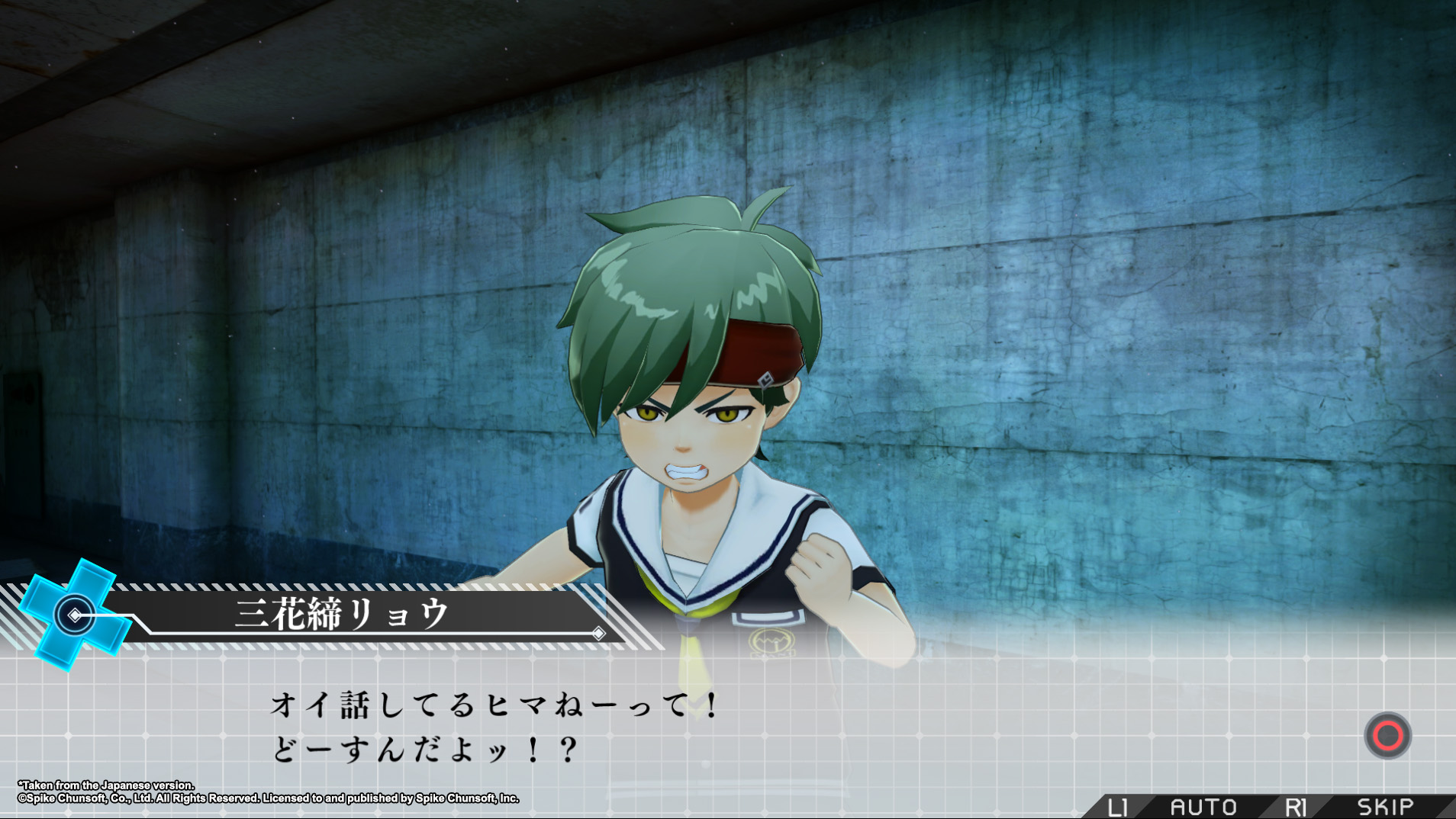 Danganronpa creators' next game, Zanki Zero, coming to the