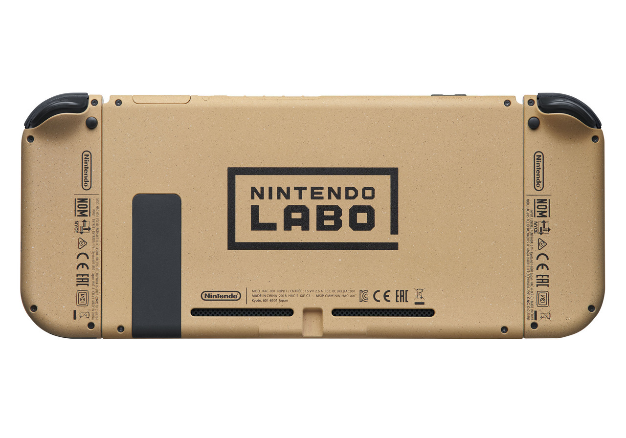 nintendo labo s cardboard color switch really should be sold to the