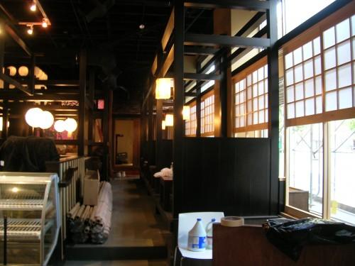 Private Room Restaurant Near Philadelphia