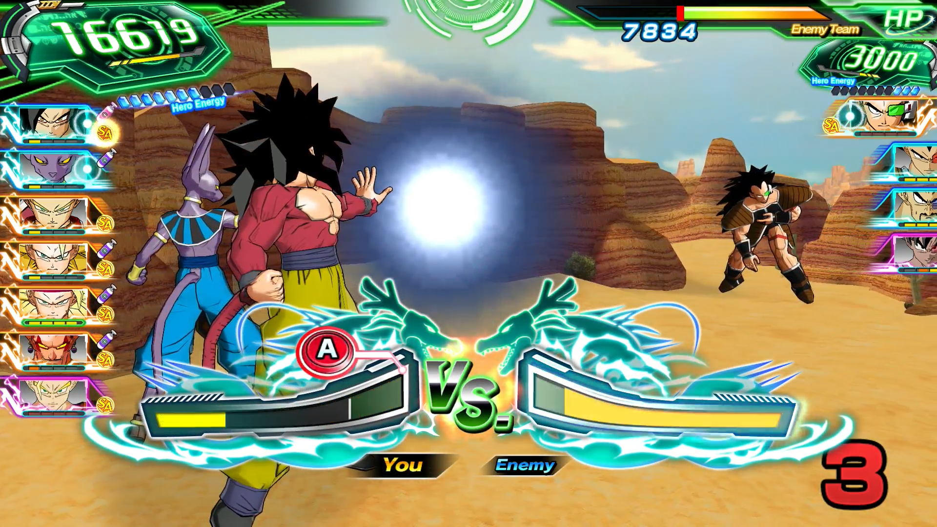 Super Dragon Ball Heroes World Mission Launches On Pc Switch In
