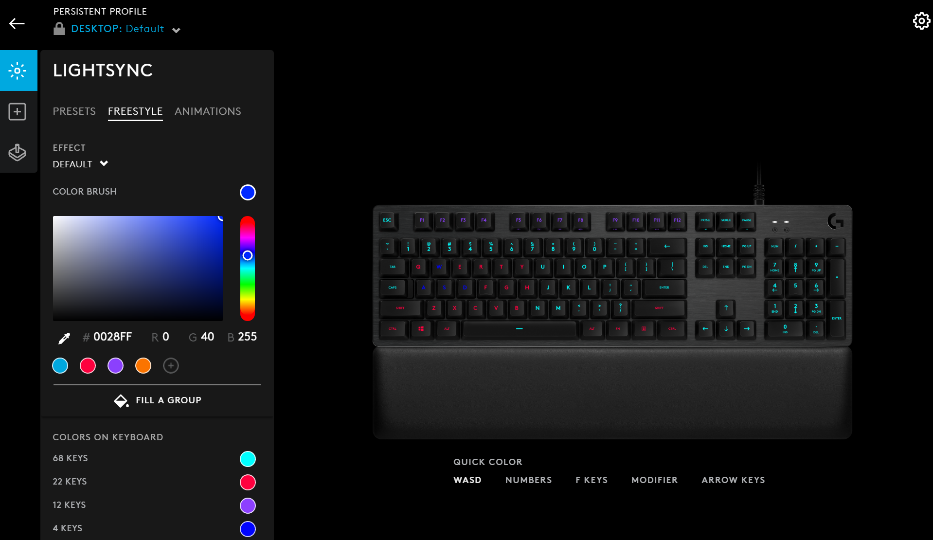 How to control the lighting of your Logitech peripherals - The Verge