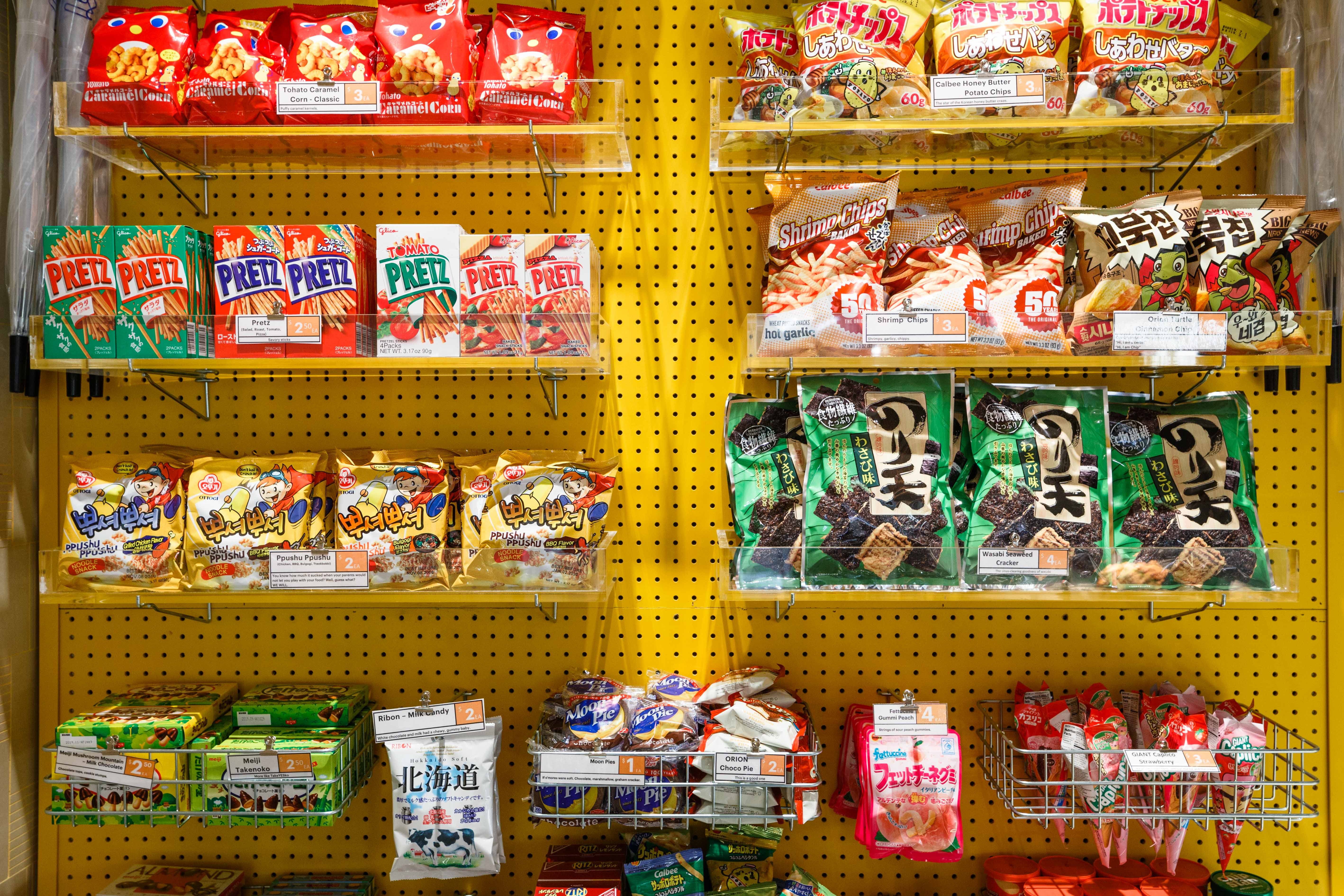 Like a Kid in a Japanese Convenience Store