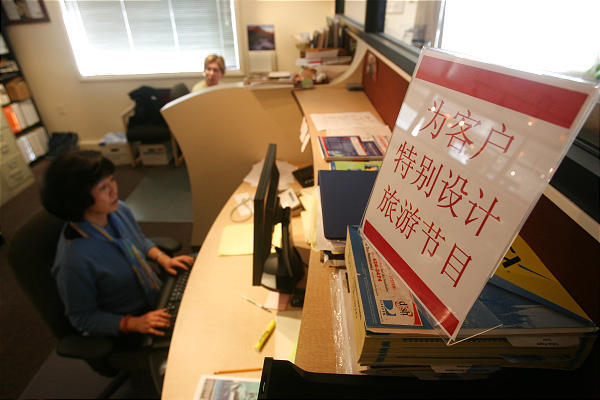 China goes West: Utah companies prepare for more Chinese