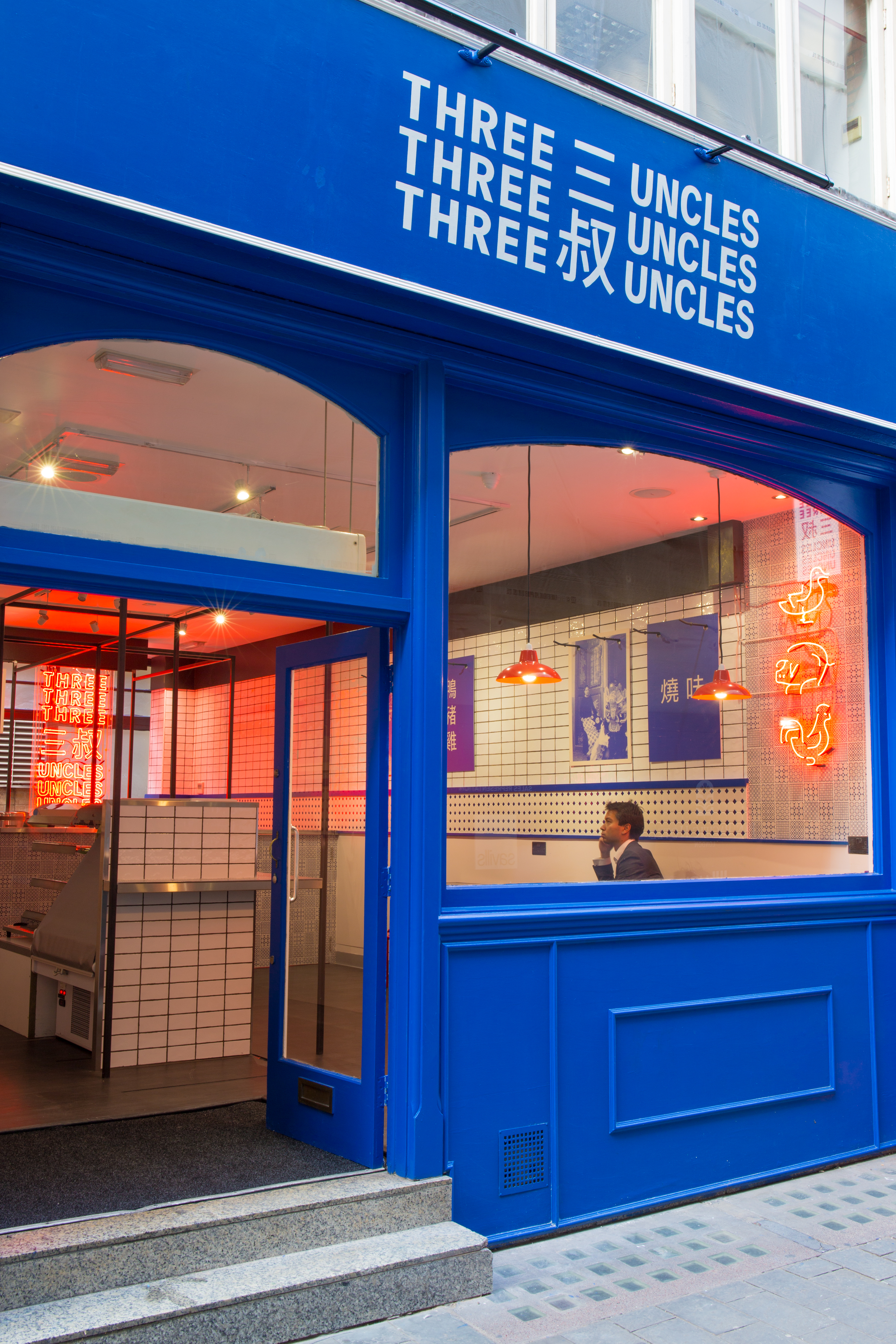 New Cantonese Roast Meat Specialist Opens in the City Next Week