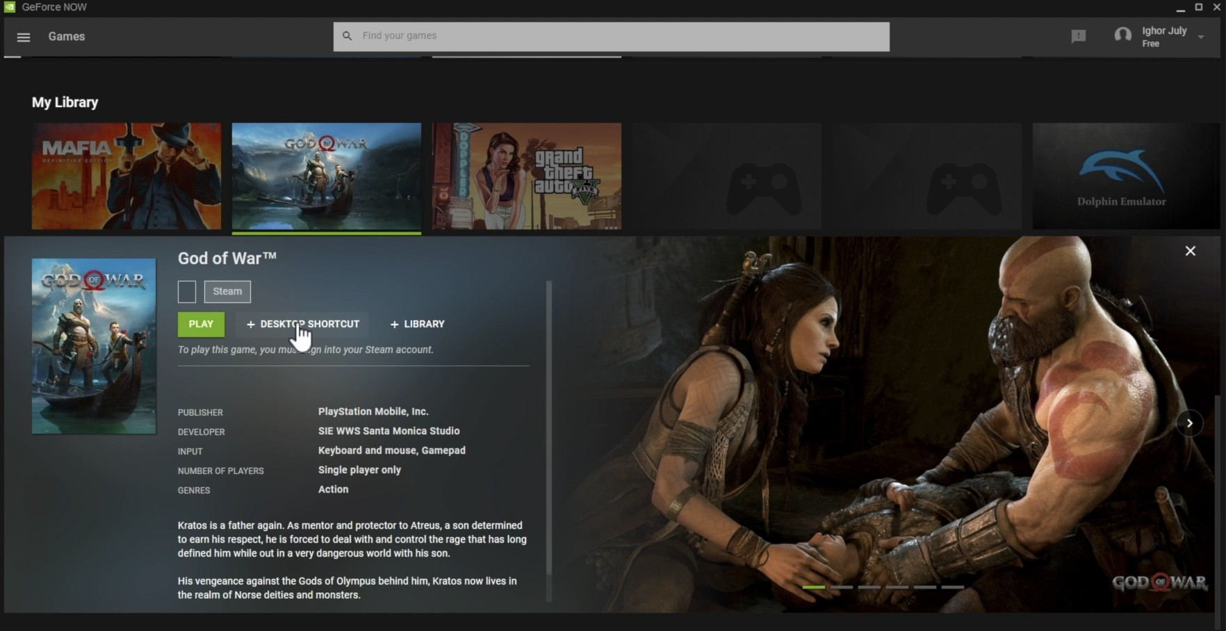 Утечка Nvidia показала необъявленные игры, в том числе God of War для ПК (god of war gfn)