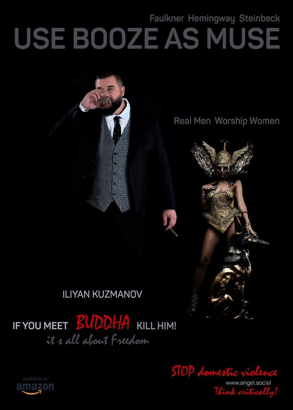 Bulgarian Mad Man