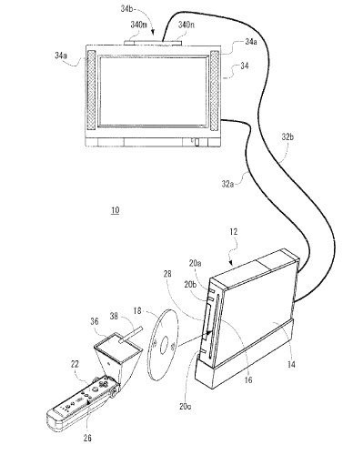 Wii Remote Touch Panel Accessory Patent Diagrams The Verge