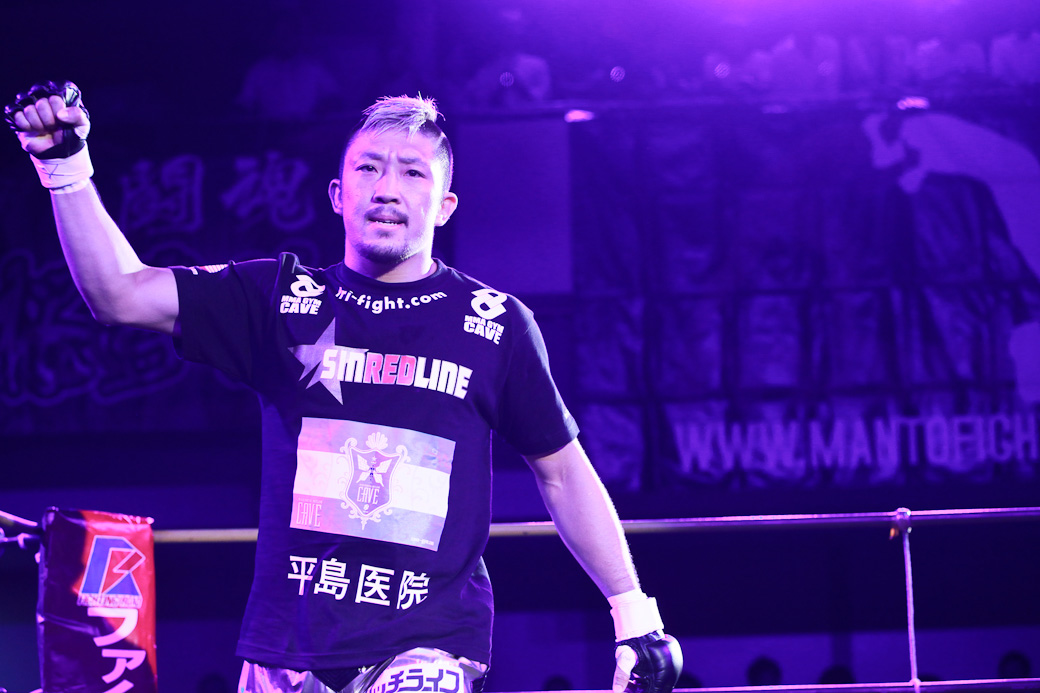Mizuto Hirota Makes Triumphant Return From Gruesome Injury