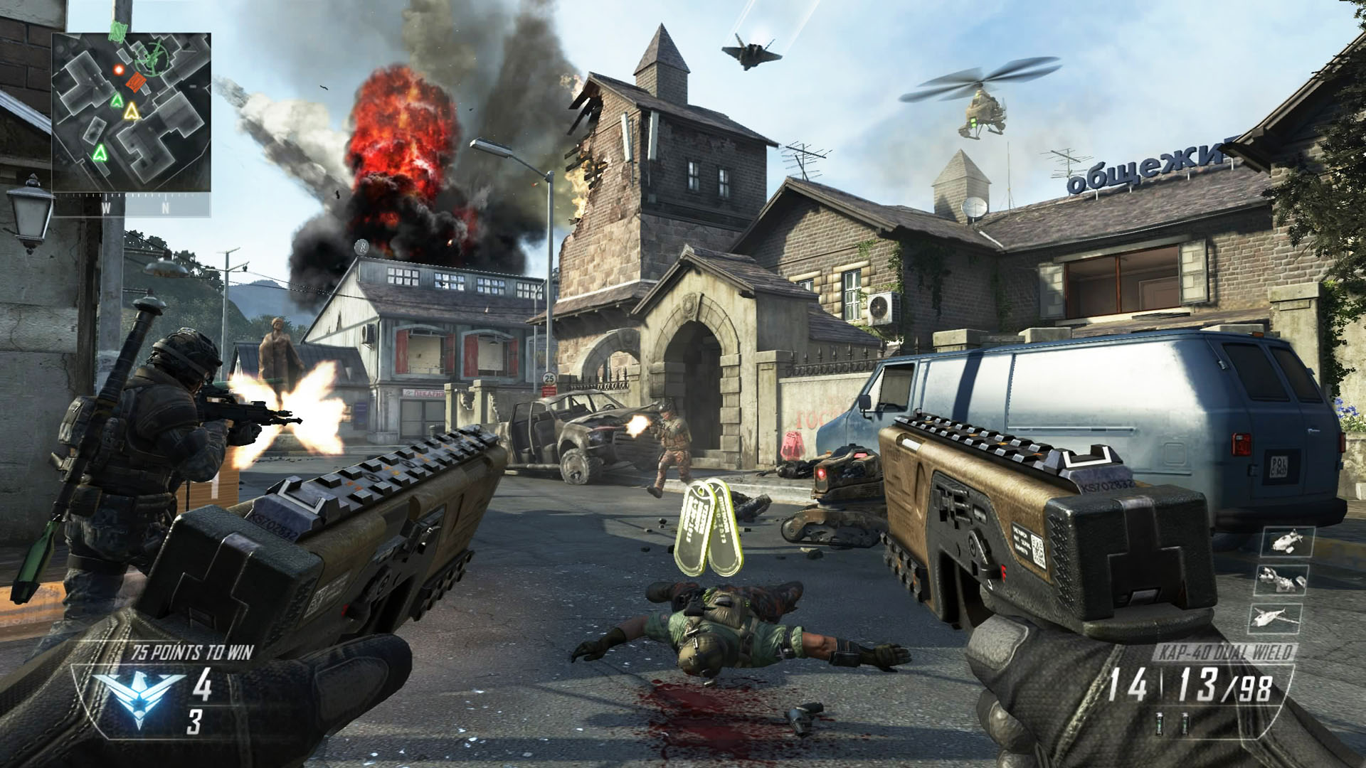 Call Of Duty: Black Ops 2 Review: Future Shock