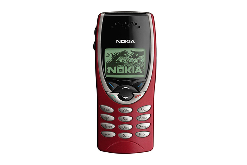 1999 S 8210 Represented A Huge Accomplishment For Nokia Engineers The Tiny Handset Had An Internal Aerial Unusual Feature In And Weighed Just