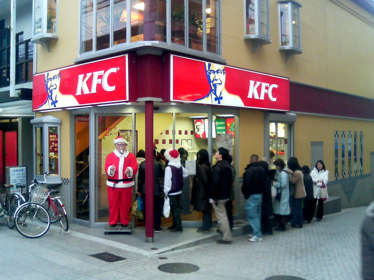 How Kentucky Fried Chicken became Japan's favorite Christmas ...