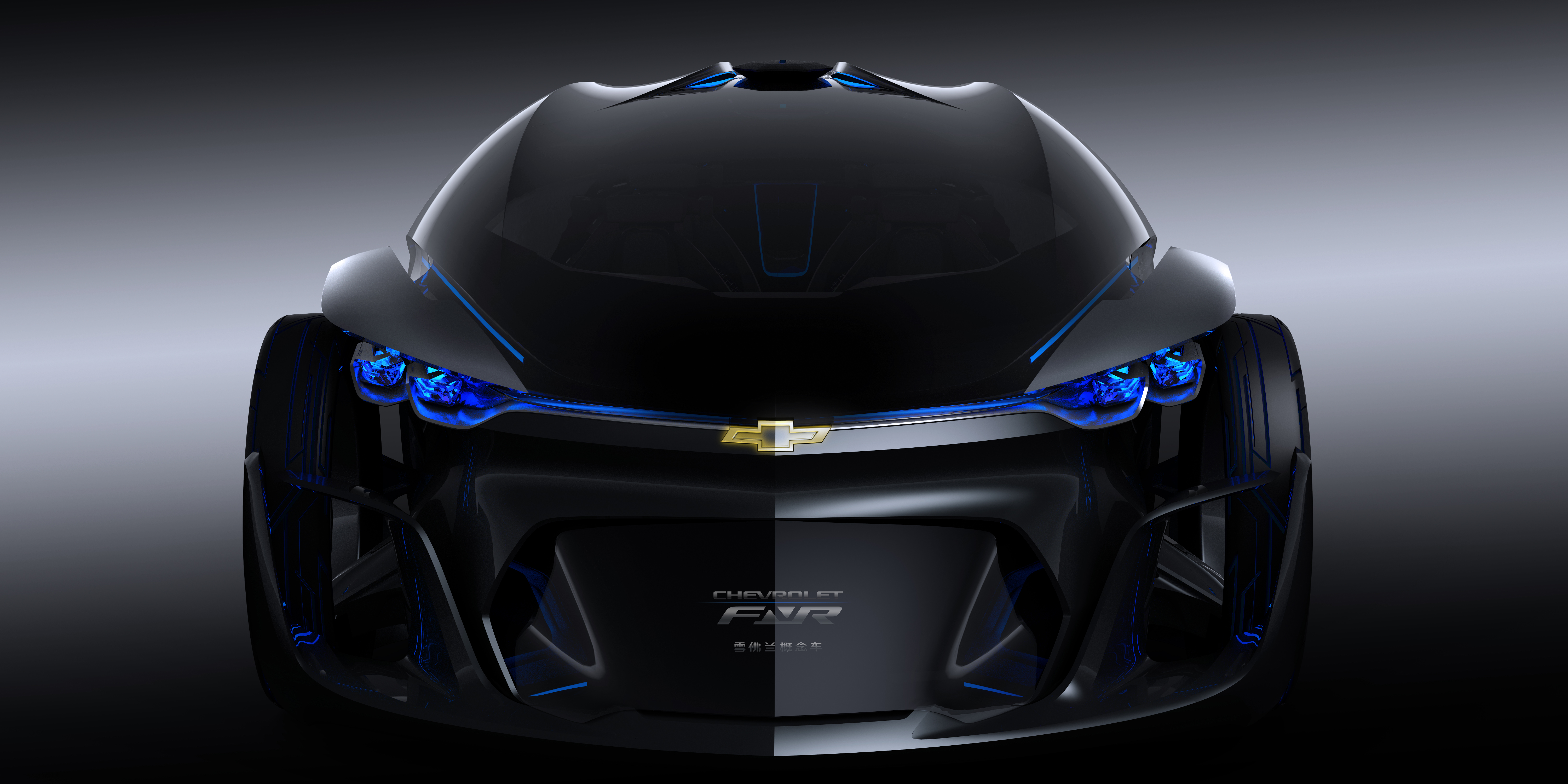 The Chevrolet Fnr Concept Is Impossible To Describe Seriously Just Look At It Verge