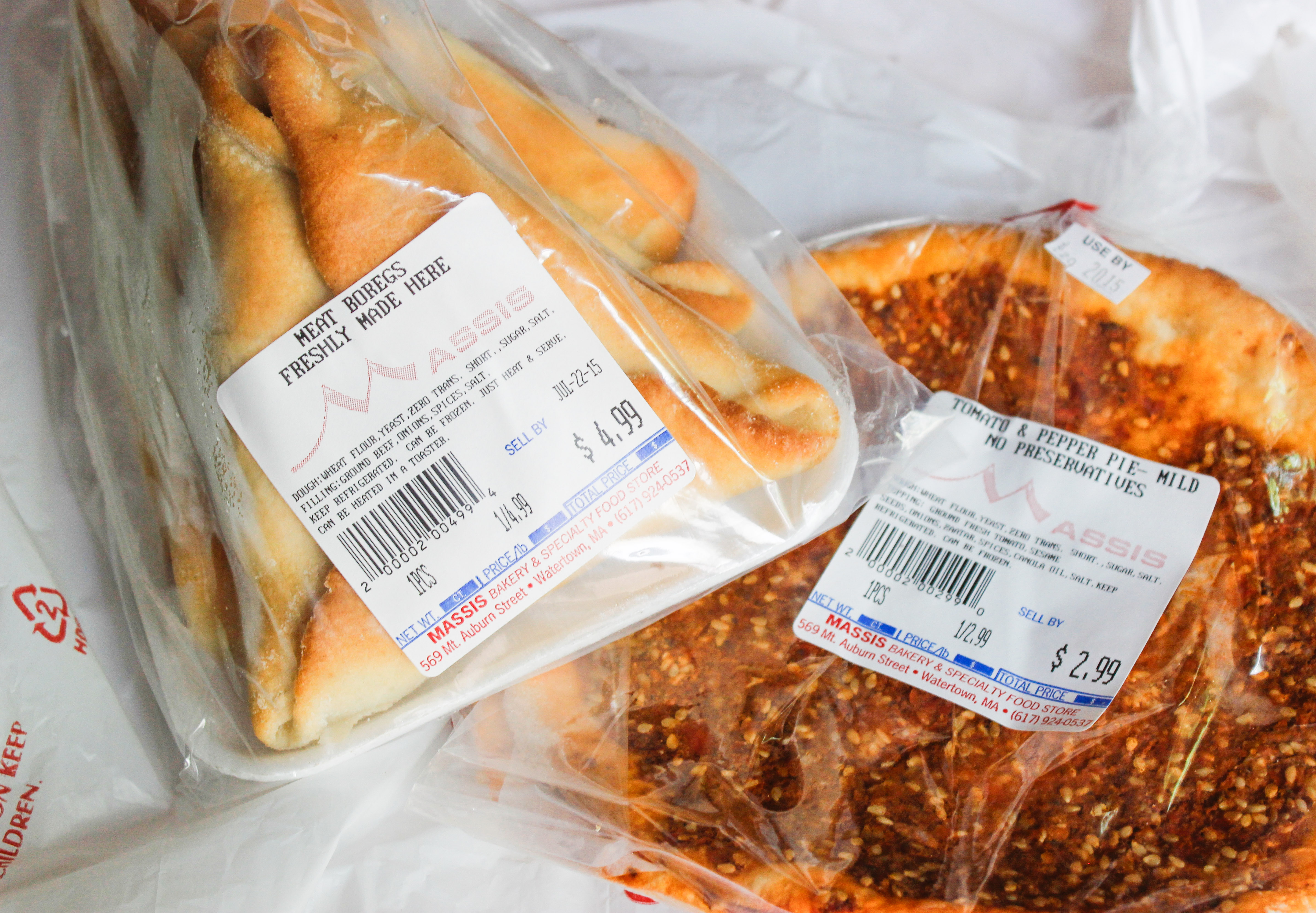 An Armenian Food Treasure Trove In Watertown Lamejun Boregs And