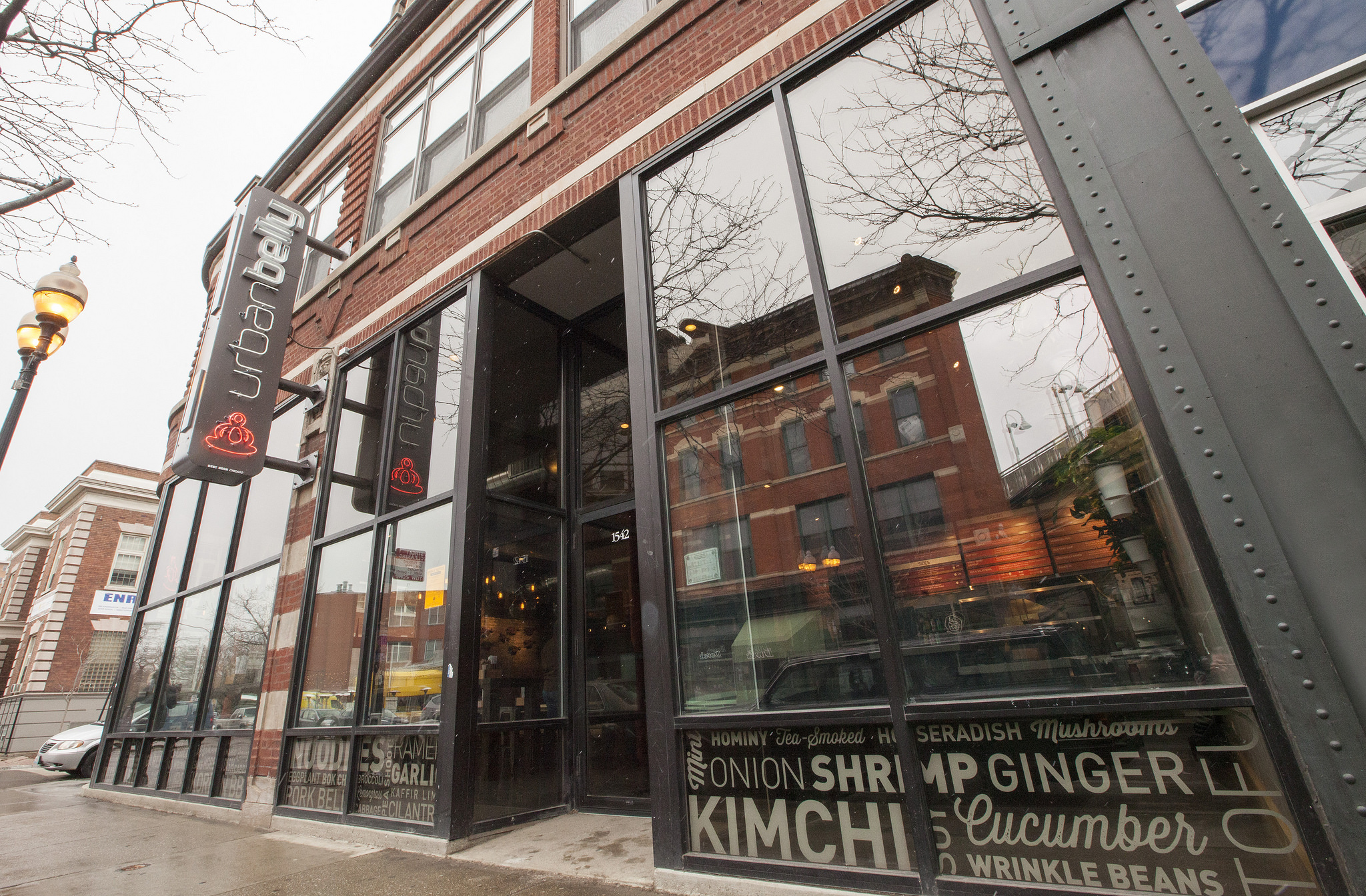 Bill Kim Chicago New Restaurant