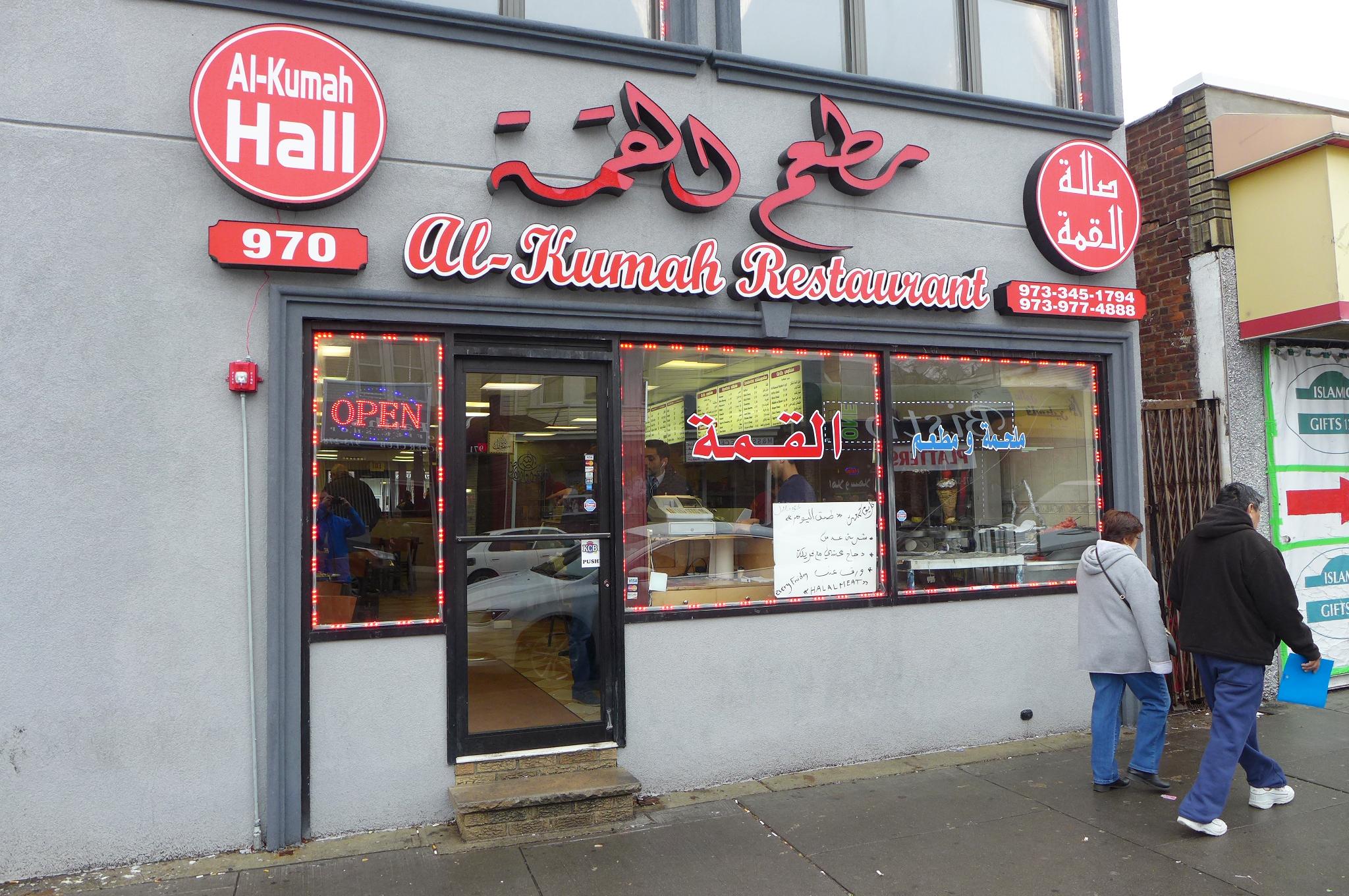 Best Arabic Restaurant In Paterson Nj