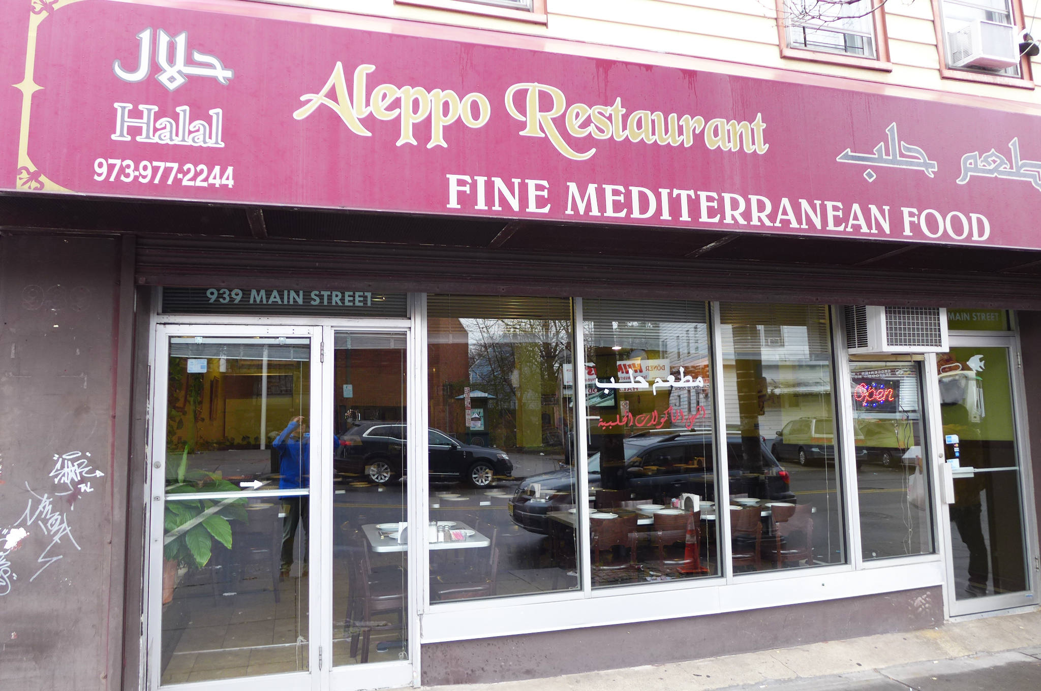Aleppo Restaurant The Most Elegant Of Paterson S Sit Down Restaurants Specializes In Kebab A Ground Meat Affair Laced With Onions And