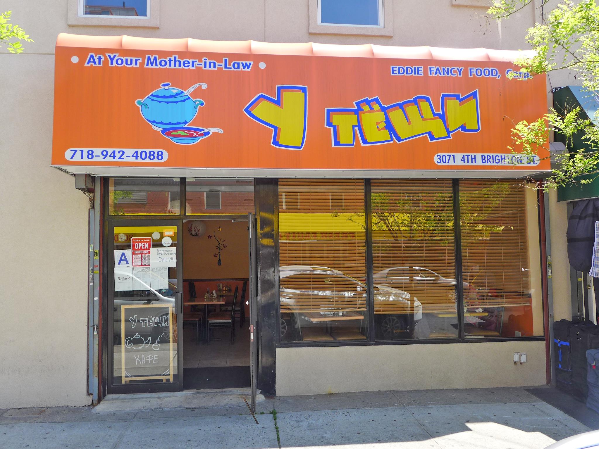 The Brighton Restaurant Long Beach Island Menu