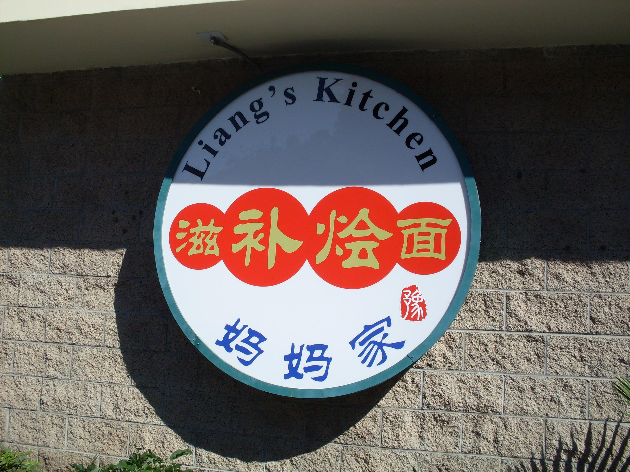 Liang S Kitchen Monterey Park
