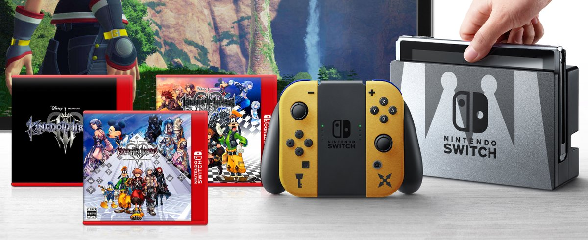 Nintendo Switch special editions that don't exist — but