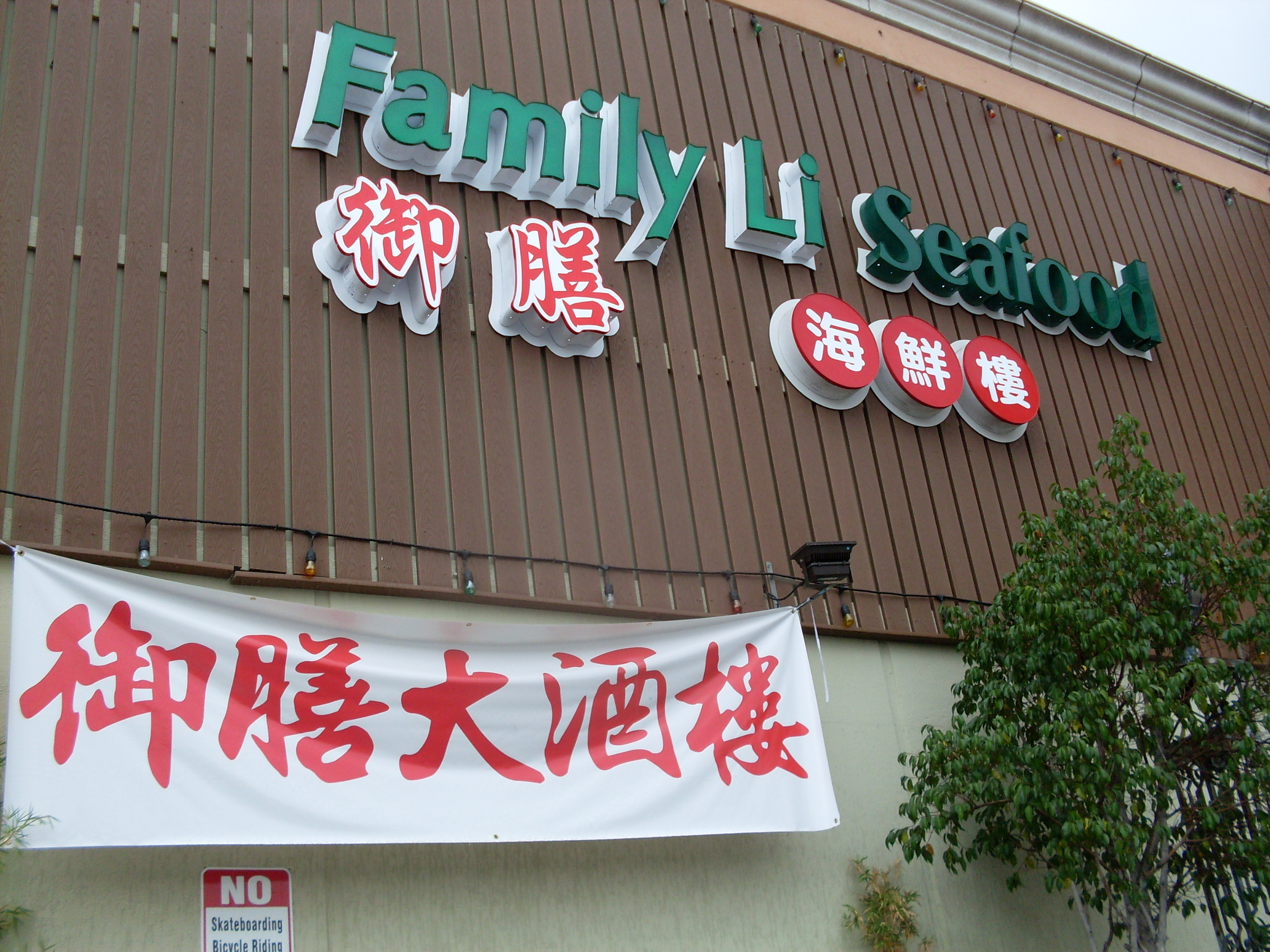 A new burmese restaurant shilin night market fried for Empire fish market