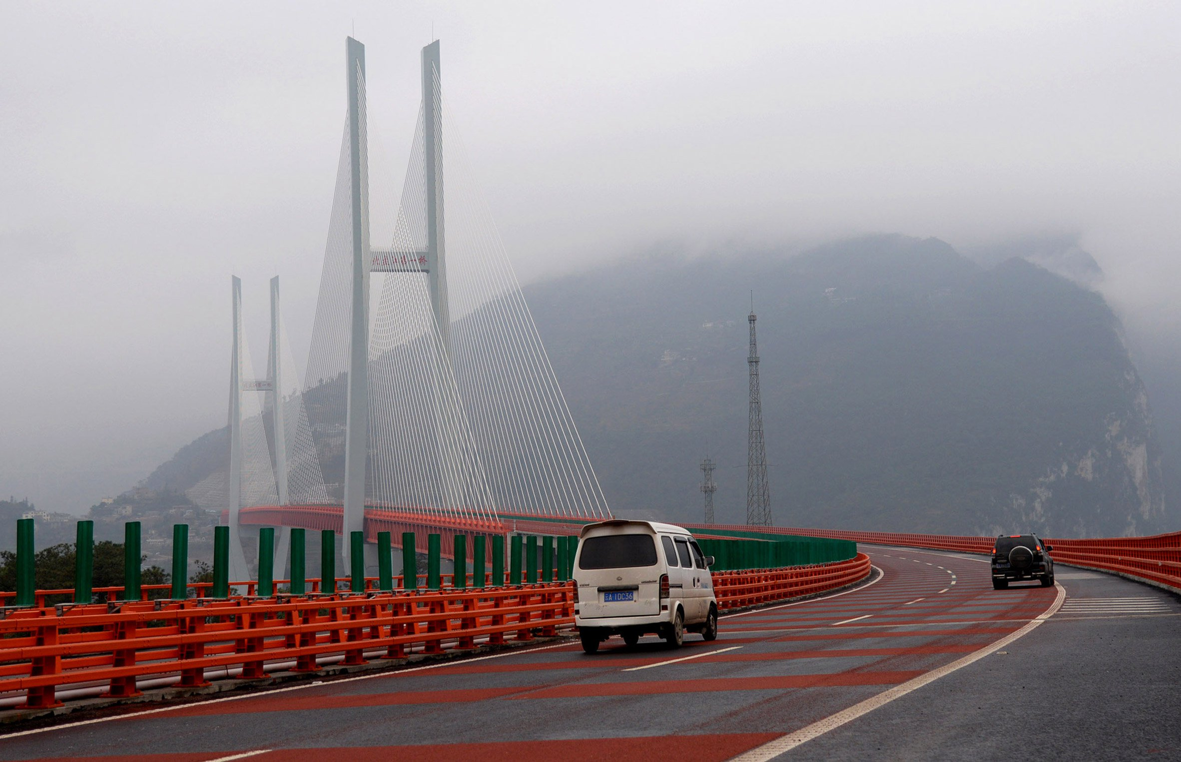 Worlds Highest Bridge Opens In China Curbed - Highest river in the world