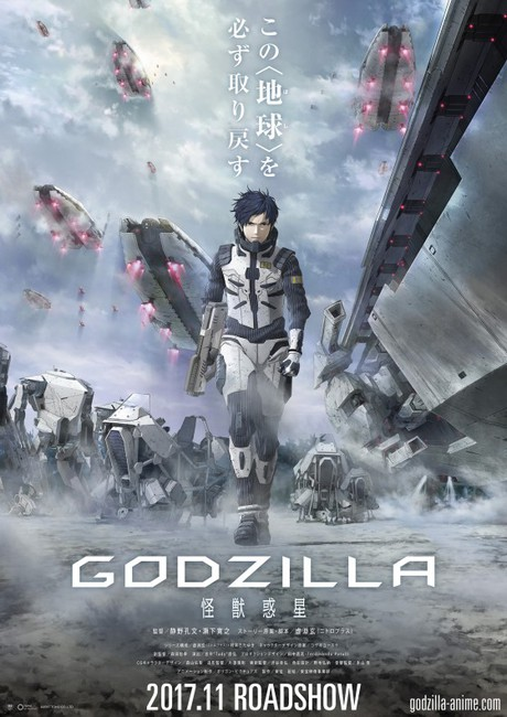 Netflix's Godzilla anime movie gets first look in new concept art video