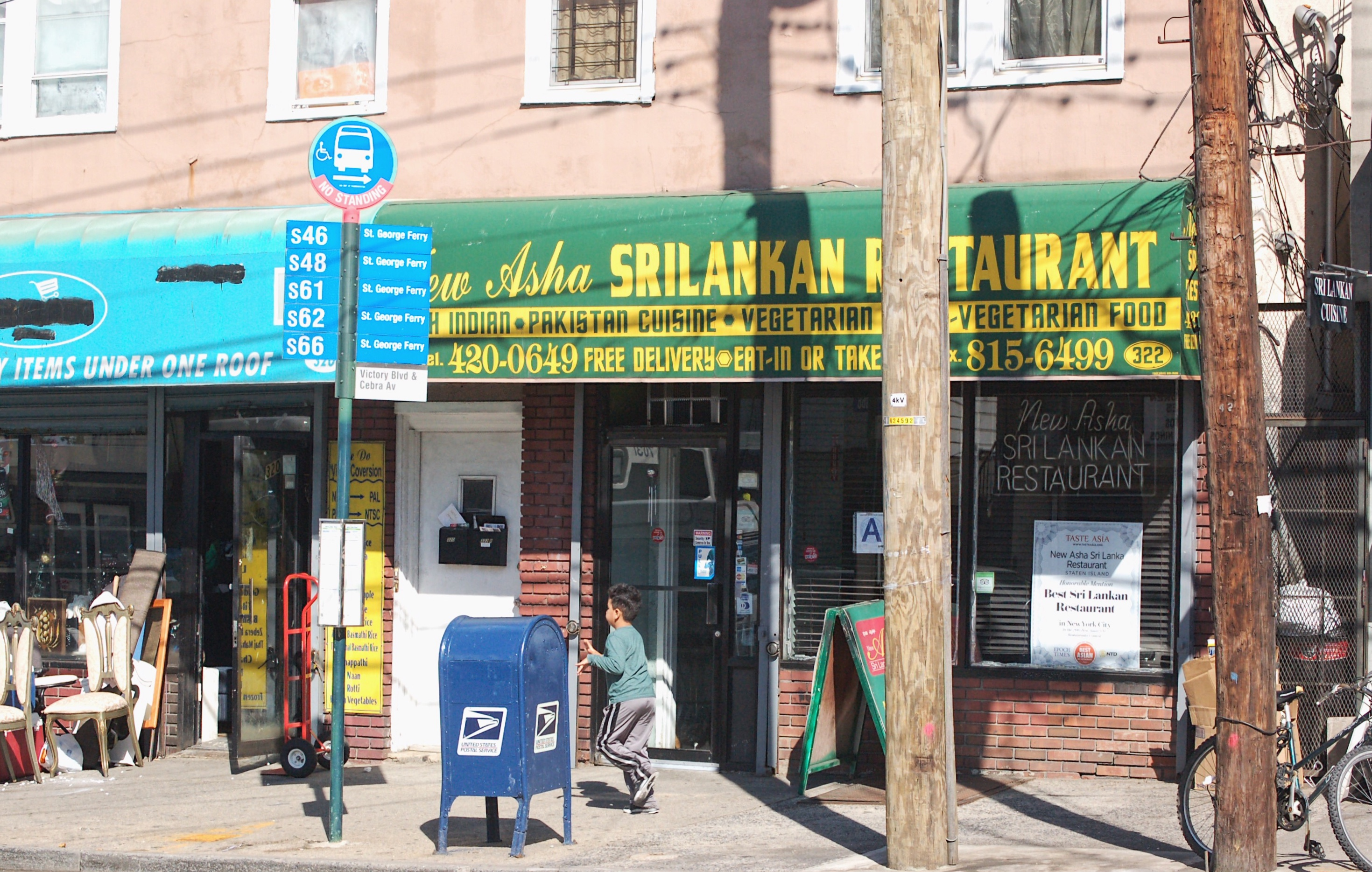 A Small But Significant Cluster Of Restaurants And Shops Along Victory  Boulevard Make Up What Is Known As Little Sri Lanka, Serving As A Hub For  Members Of