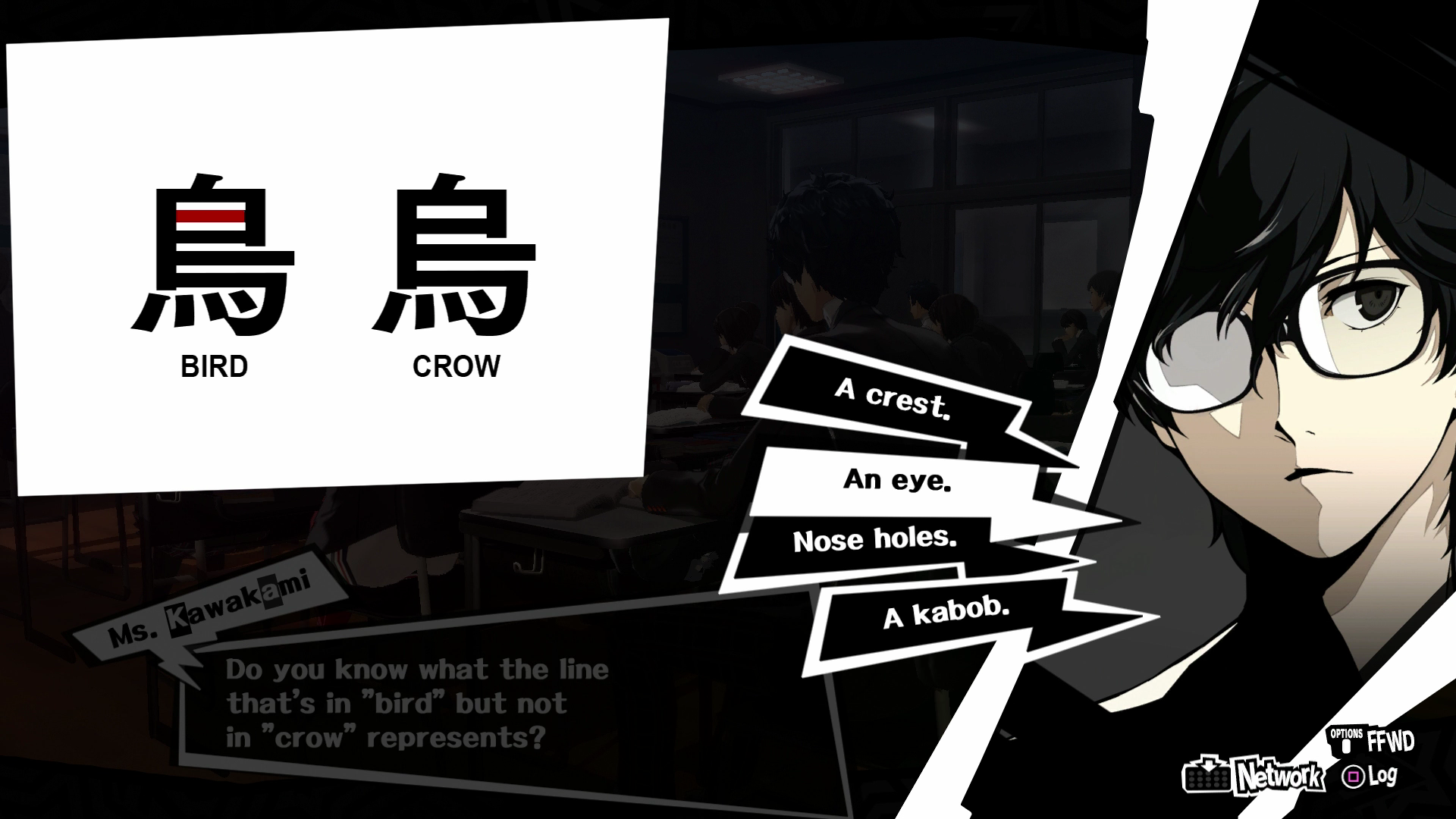Persona 5 guide all classroom answers polygon 1112 biocorpaavc