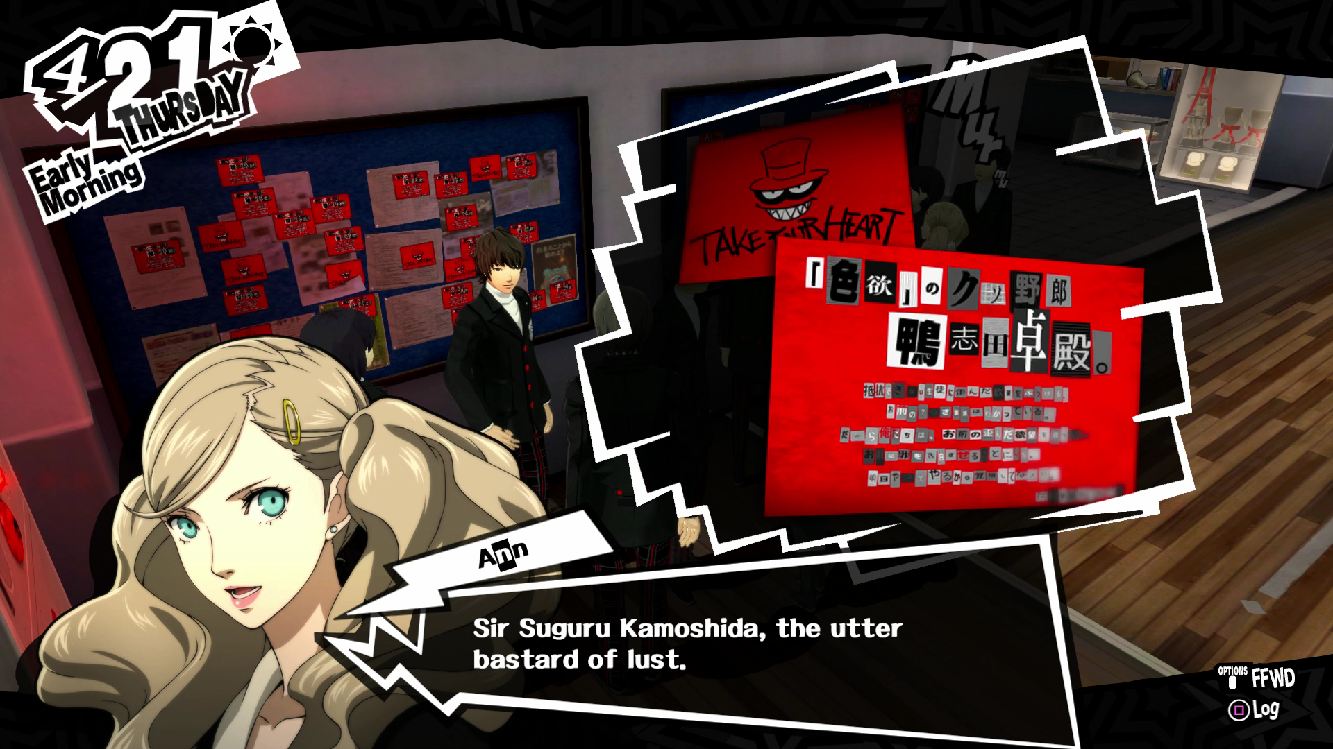 Image result for persona 5 calling card