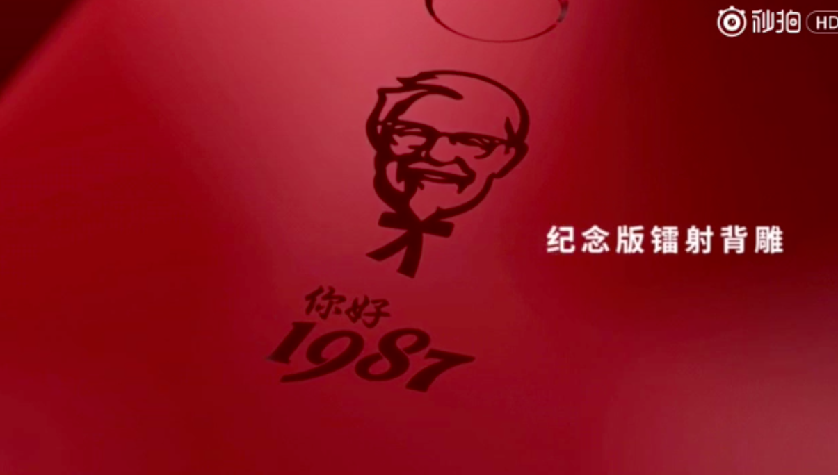 China Celebrates KFC's 30th Anniversary By Creating a Smartphone