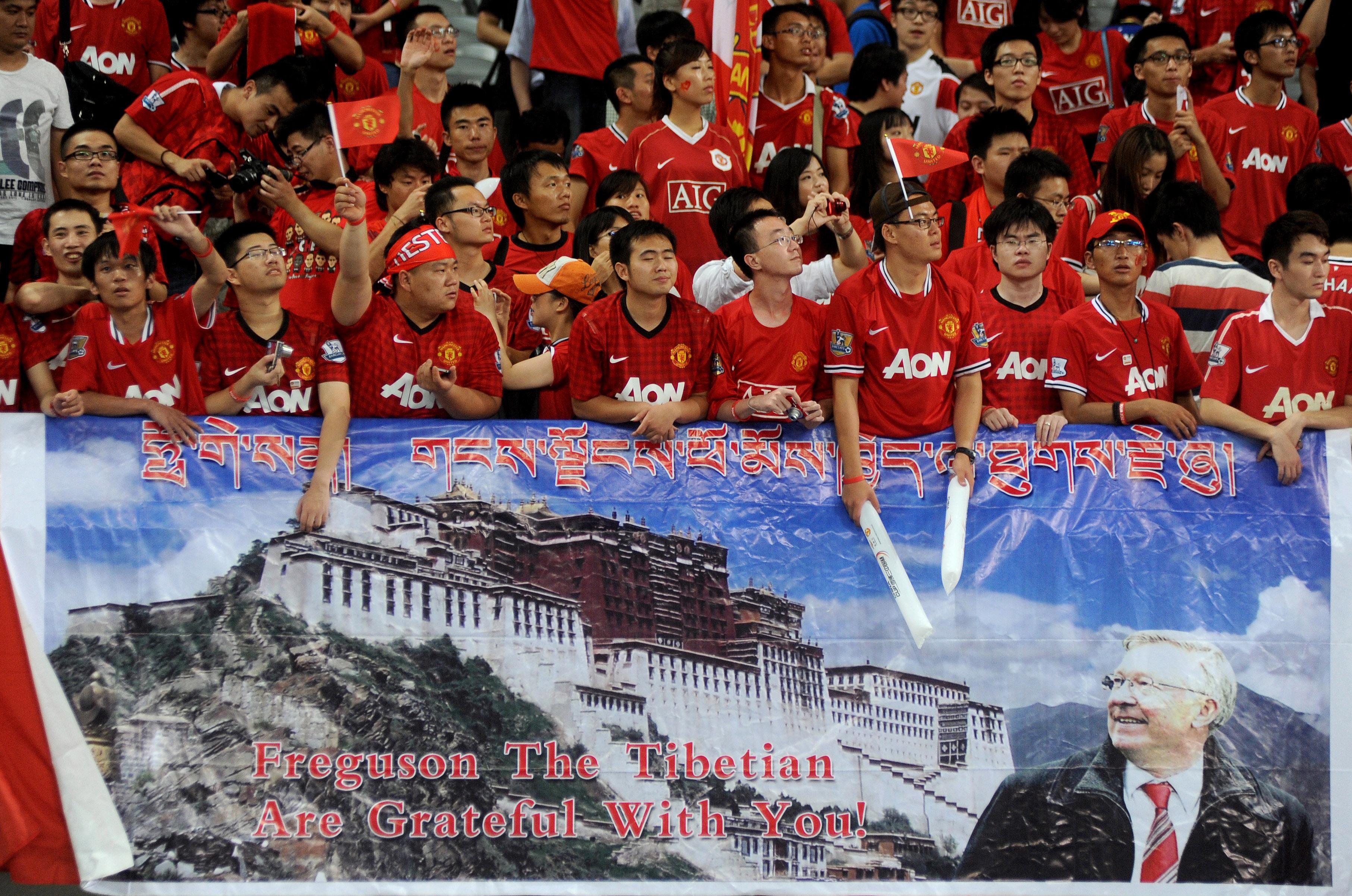 Shanghai Shenhua v Manchester United