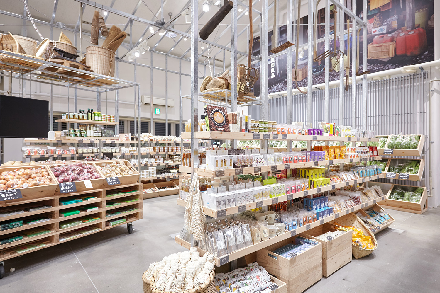 muji s new tokyo store sells tiny houses groceries curbed. Black Bedroom Furniture Sets. Home Design Ideas