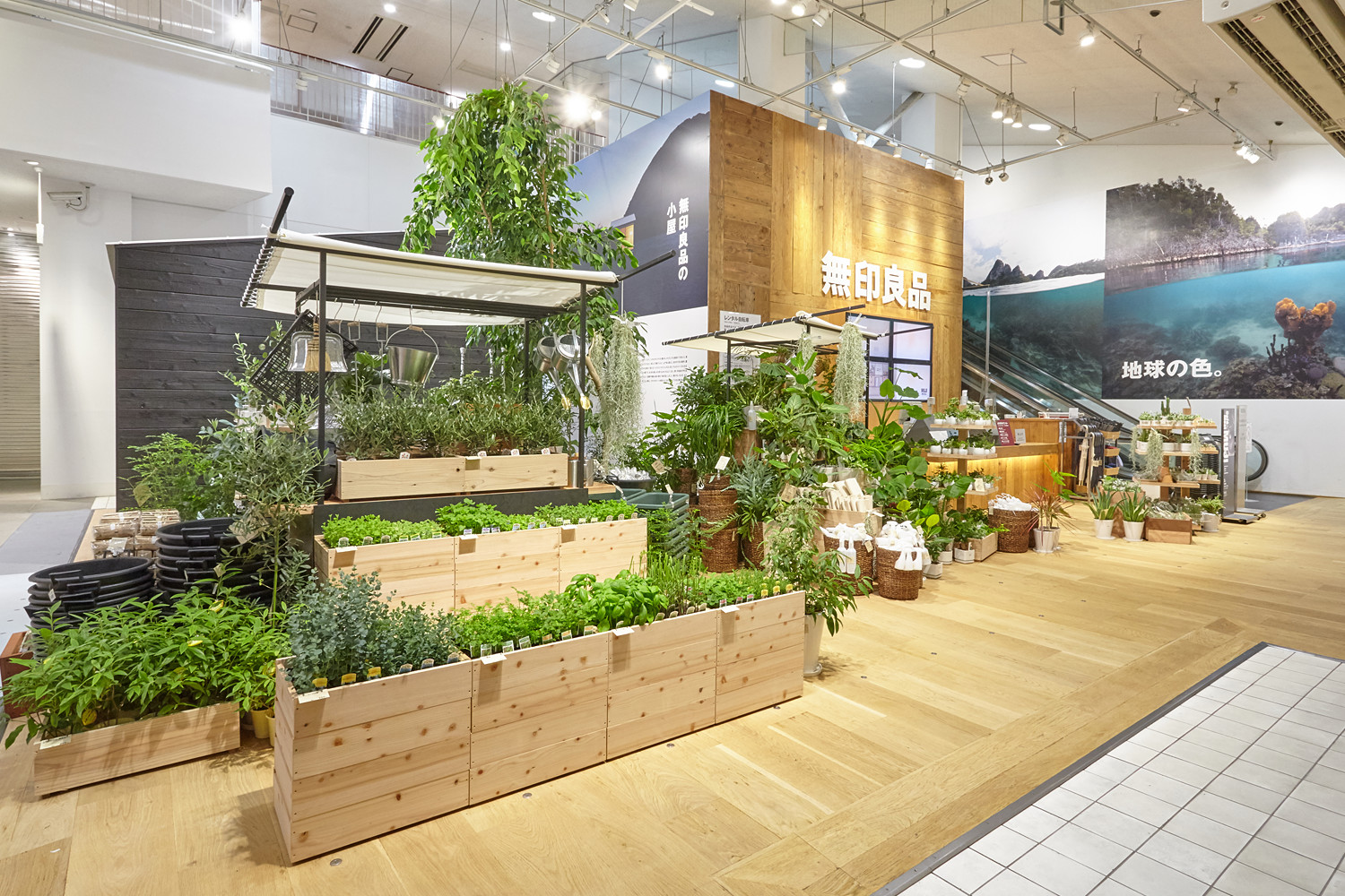 muji u0027s new tokyo store sells tiny houses groceries curbed