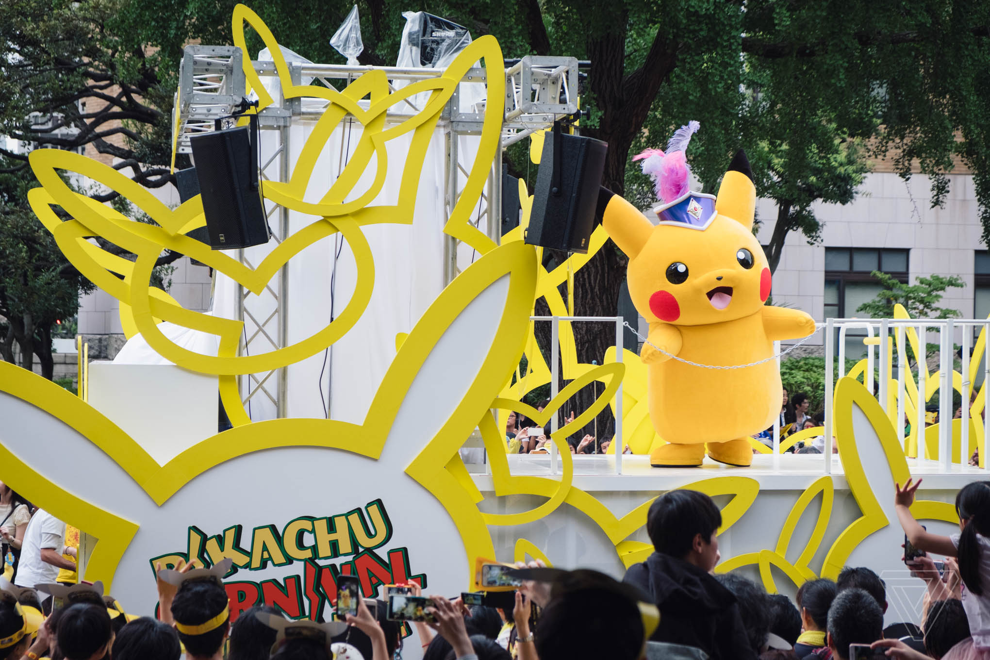 The Pikachu Carnival parade
