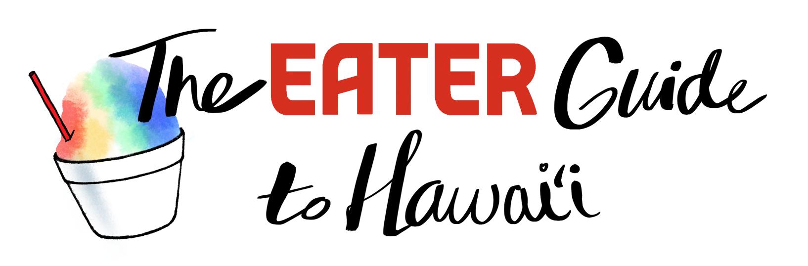 Koko Head Cafe Is Honolulu S Coolest Brunch Spot Eater