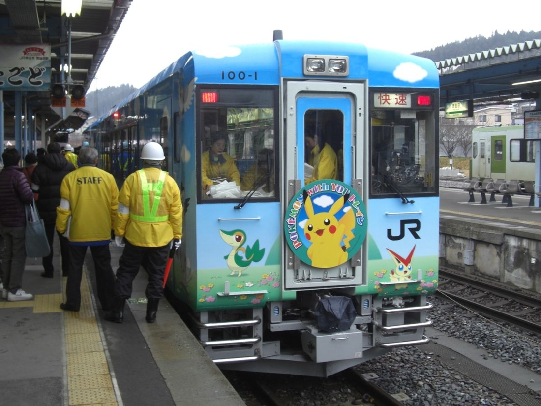 'A happier place for everyone': The Pokemon Company's earthquake-recovery efforts in Japan two years on