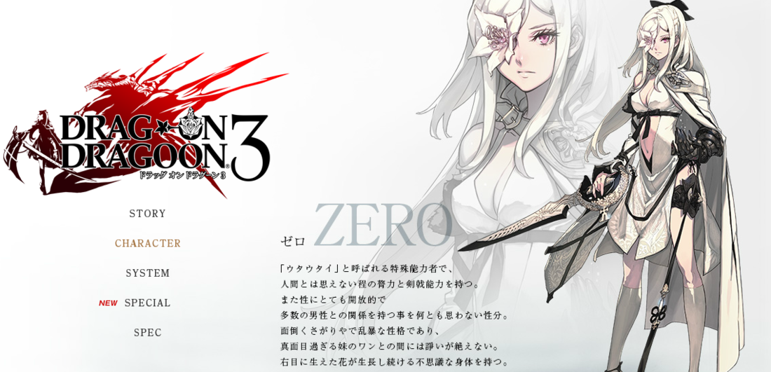 Drakengard 3: Slasher action, girls with flowers for eyes, and a sequel eight years in the making